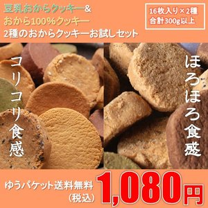 プレーン味、白ゴマ味、黒ゴマ味、紅茶味、ココナッツ味、緑茶味、ココア味の7種類のフレーバーが封入され...