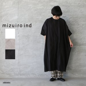 mizuiro ind ミズイロインド ピンタックワイドワンピース 送料無料 レディース ホワイト ベージュ ブラック 2021SS|1em-rue