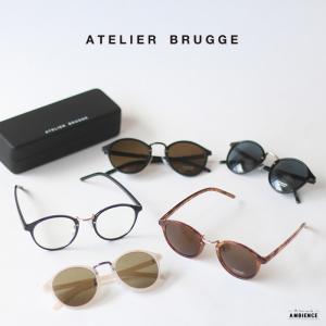 ATELIER BRUGGE アトリエブルージュ ボストンフレーム サングラス ゆうパック発送 眼鏡 メガネ ラウンド ブラック ブラウン べっ甲|1em-rue