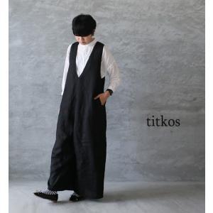 予約販売 4月上旬入荷予定 Titkos ティトコシュ ヨーロッパリネンのガウチョサロペット ロング...