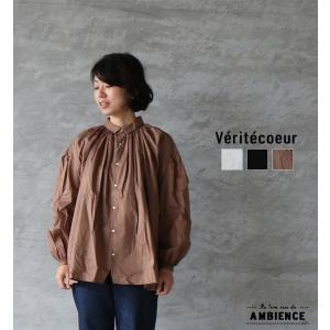 Veritecoeur ヴェリテクール ST-026C アンティークブラウス 送料無料 2018ss|1em-rue