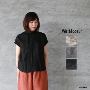Veritecoeur ヴェリテクール  ST-027L バックボタンブラウス送料無料 2018ss|1em-rue