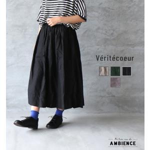 Veritecoeur ヴェリテクール ST-029 シャーリングスカート レディース 2018SS 送料無料 リネン 麻 ボトムス|1em-rue