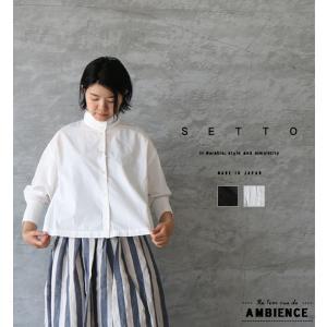 SETTO セット OKKAKE SHIRT おっかけシャツ レディース 18AW ホワイト ブラック 送料無料|1em-rue