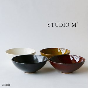 studio m' スタジオエム ブロス 5寸ボウル ゆうパック発送 日本製 和食器 丼|1em-rue
