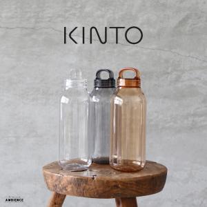 KINTO キントー ウォーターボトル500ml ゆうパック発送 おしゃれ|1em-rue