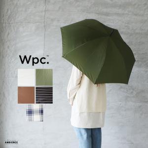 Wpc. UNNURELLA ゆうパック発送 晴雨兼用 傘 お洒落|1em-rue
