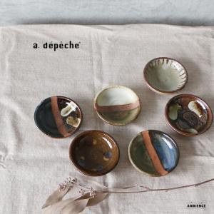 a.depeche アデペシュ otoha mame plate ゆうパック発送 食器 陶器 日本製...