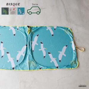 BISQUE ビスク ゴーイングトゥアゴーゴー サンシェード Sサイズ メール便不可 車用|1em-rue