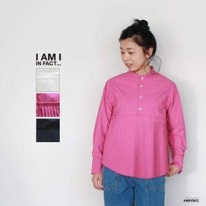 I AM I アイアムアイ タスランタイプライタープリーツブラウス レディース 2019SS ホワイト ピンク ブラック 日本製 95-01-BL-008-19-1|1em-rue