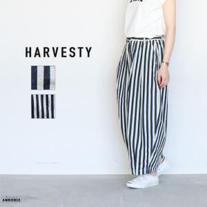 【予約販売 7月上旬入荷予定】HARVESTY ハーベスティ インディゴストライプ サーカスパンツ 送料無料 日本製 ブルー ストライプ 19SS|1em-rue