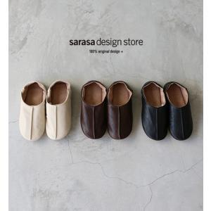 sarasa design サラサデザイン Maestro room shoes for lady 女性用ルームシューズ Leather メール便不可 スリッパ レザー スエード レディース|1em-rue