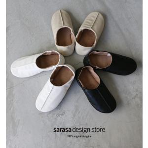 sarasa design サラサデザイン  Maestro room shoes for men 男性用ルームシューズ leather メール便不可 スリッパ 合皮 スエード シューズ|1em-rue