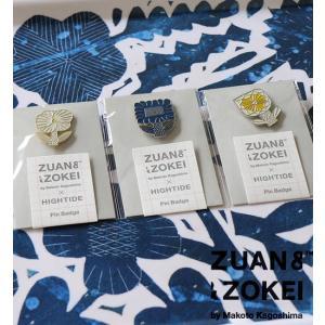 ZUAN & ZOKEI × HIGHTIDE 鹿児島睦 ピンバッジ メール便対応