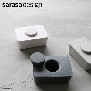 sarasa design サラサデザイン ウェットティッシュホルダー ホワイト グレー チャコールグレー メール便不可 2018ss|1em-rue