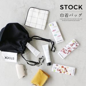 amb STOCK 巾着バッグ メール便対応 シンプル ブラック|1em-rue