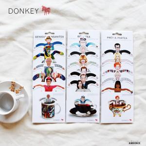 両手をカップに広げ優雅に紅茶に浸かるロイヤルファミリー、憧れのファッションデザイナー、有名なアーティ...