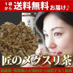 メグスリノキ茶 1級茶葉 メグスリノキ茶 健康茶 通販 セー...