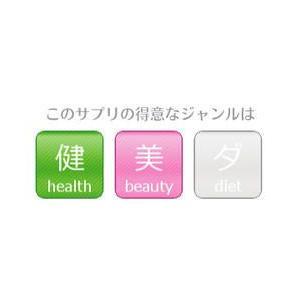 アスタキサンチン サプリ 約1ヶ月分・60粒/約30日分 ビタミンCを配合 アスタキサンチン サプリメント セール 1fukuya 03
