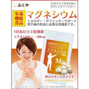 マグネシウム サプリメント 約6ヶ月分・540粒 栄養機能食品1日300mg マグネシウム セール|1fukuya|02