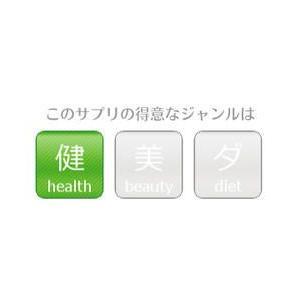 マグネシウム サプリメント 約6ヶ月分・540粒 栄養機能食品1日300mg マグネシウム セール|1fukuya|03