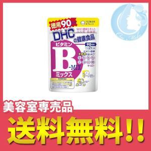 DHC ビタミンBミックス 90日分 / 180粒 / サプリメント ディーエイチシー 送料無料 メール便 TKY-100 / 在庫有mk|1make