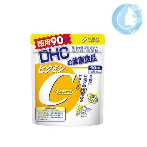 DHC ビタミンC 90日分 / 180粒 / サプリメント ディーエイチシー 送料無料 メール便 TKY-100 / 在庫有mk|1make