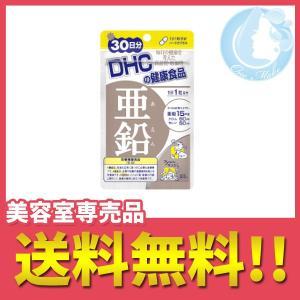 DHC 亜鉛 30日分 / 30粒 / サプリメント ディーエイチシー 送料無料 メール便 TKY-100 / 在庫有mk|1make