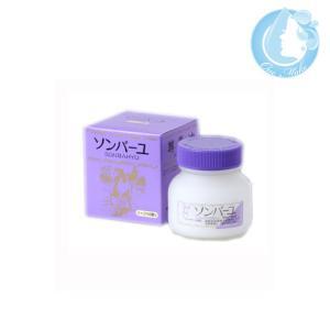 薬師堂 ソンバーユ 75ml(ジャコウの香り) 送料無料 メール便 TKY-250 / 在庫有|1make