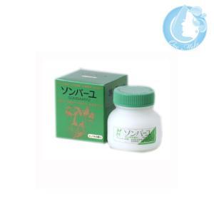 薬師堂 ソンバーユ 75ml(ヒノキの香り) 送料無料 メール便 TKY-250 / 在庫有|1make