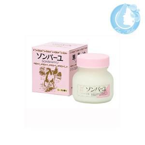 薬師堂 ソンバーユ 75ml(ローズの香り) 送料無料 メール便 TKY-250 / 在庫有|1make