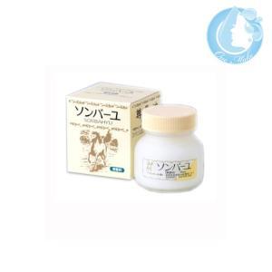 薬師堂 ソンバーユ 75ml(無香料) 送料無料 メール便 TKY-250 / 在庫有|1make
