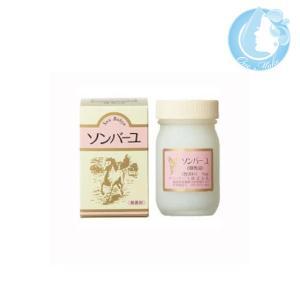 薬師堂 ソンバーユ 70ml(無香料) 送料無料 メール便 TKY-250 / 在庫有|1make