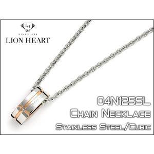 LION HEART ライオンハート チェーンネックレス クロスライントップ シルバー×ピンクゴールド 04N125SL ネコポス可 1more