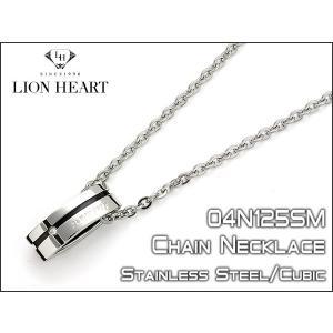 LION HEART ライオンハート チェーンネックレス クロスライントップ シルバー×ブラック 04N125SM ネコポス可 1more