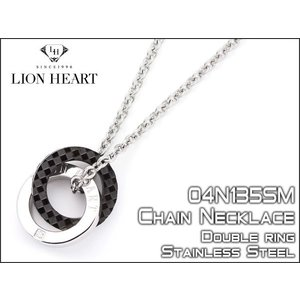 LION HEART ライオンハート チェーンネックレス ダブルリングトップ 04N135SM ネコポス可 1more