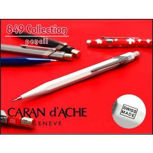 カランダッシュ 849 シャープペン ペンシル 0.7mmホワイト/オフィス/ブランド/ギフト/CARAN d'ACHE 0844-001 ネコポス可|1more