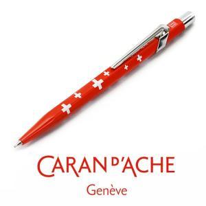 カランダッシュ 849 スイスフラッグ メカニカルペンシル0.5mm シャープペンシル レッド  0844-253|1more