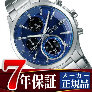 63bed2214c SEIKO WIRED セイコー ワイアード 腕時計 メンズ リフレクション REFLECTION クロノグラフ クォーツ ブルー AGAV124