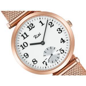 SEIKO ALBA セイコー アルバ リキワタナベ メンズ 腕時計 AKPT403 ネコポス不可|1more