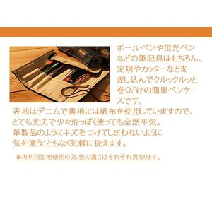 BIGJOHN eco PROJECT デニム生地 ロールペンケース リユースデニム 日本製 BIGJOHN-CASE-DENIM ネコポス不可 1more 02