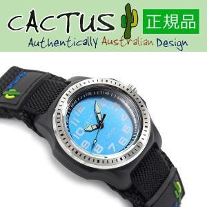 CACTUS カクタス クォーツ アナログ キッズ こども用 腕時計 ブルー ブラック ベルクロベル...