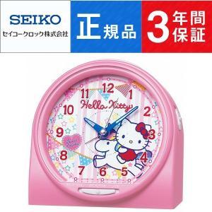 SEIKO CLOCK セイコー クロック キャラクタークロック ハローキティ おしゃべり目覚まし時計 CQ134P|1more