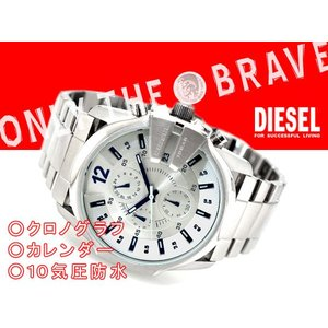 DIESEL ディーゼル メンズ 腕時計 DZ4181 ネコポス不可|1more|02