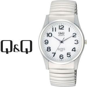 【ネコポス配送で送料無料】シチズン CITIZEN Q&Q キューキュー SOLARMATE ソーラーメイト スタンダード ソーラー メンズ 腕時計 H970-214|1more