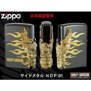 ZIPPO ジッポオイルライター ハーレーダビッドソン サイドメタル ブラックイオンベース×ゴールドメタルHDP-01送料無料流通限定品 ネコポス不可|1more
