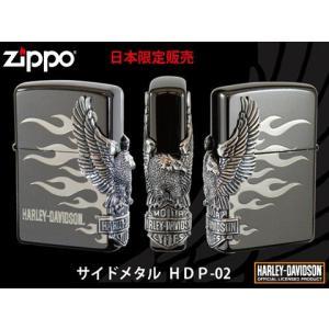 ZIPPO ジッポオイルライター ハーレーダビッドソン サイドメタル ブラックイオンベース×シルバーメタルHDP-02送料無料流通限定品 ネコポス不可|1more