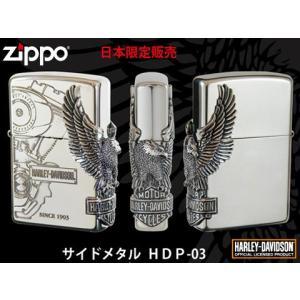 ZIPPO ジッポオイルライター ハーレーダビッドソン サイドメタル シルバーイブシベース×エッチング HDP-03送料無料流通限定品 ネコポス不可|1more