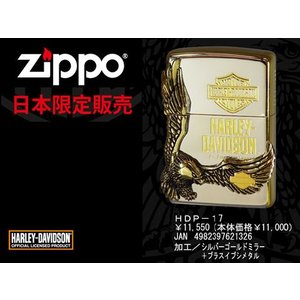 ZIPPO ジッポオイルライター 限定モデル ハーレーダビッドソン サイドメタルベース サイドゴールド HDP-17 送料無料 流通限定品 ネコポス不可|1more