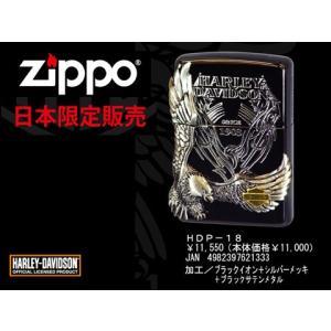 ZIPPO ジッポオイルライター 限定モデル ハーレーダビッドソン サイドメタルベース ブラックイオン HDP-18 送料無料 流通限定品 ネコポス不可|1more